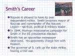 smith s career1