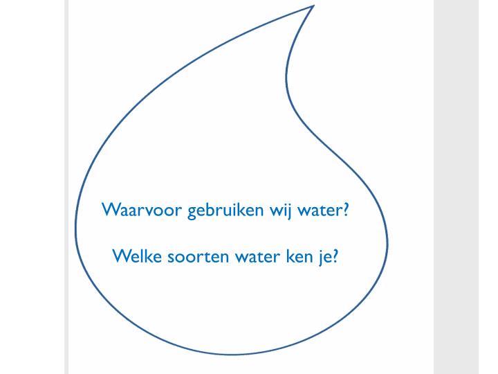 Waarvoor gebruiken wij water?