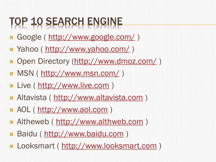Google (