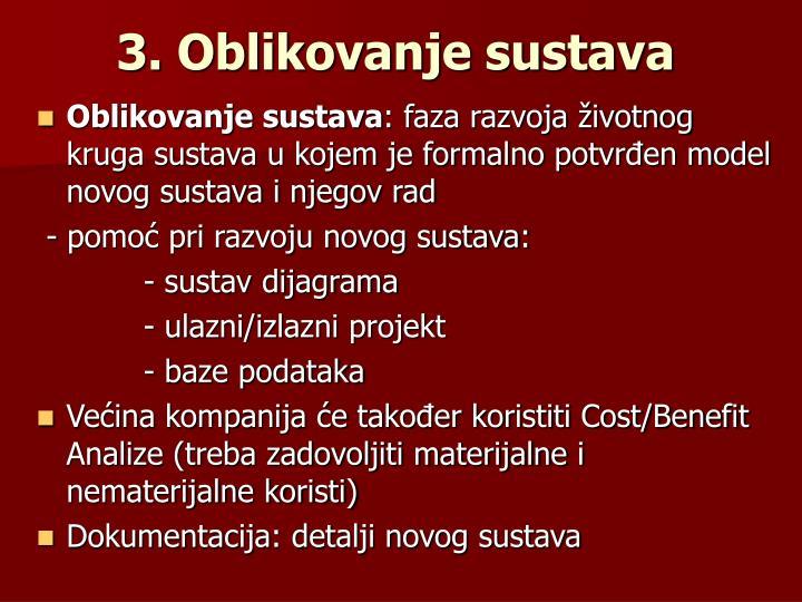 3. Oblikovanje sustava
