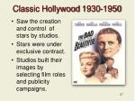 classic hollywood 1930 1950