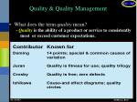 quality quality management
