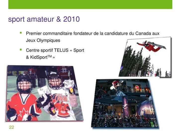 sport amateur & 2010