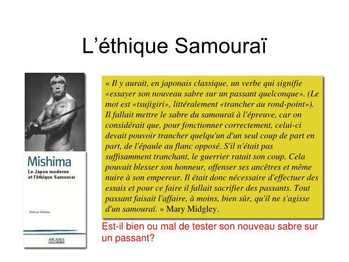 L'éthique Samoura