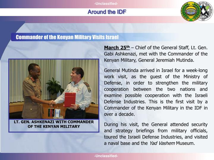 Commander of the Kenyan Military Visits Israel
