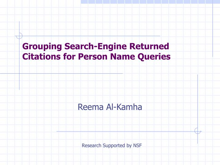 Grouping search engine returned citations for person name queries