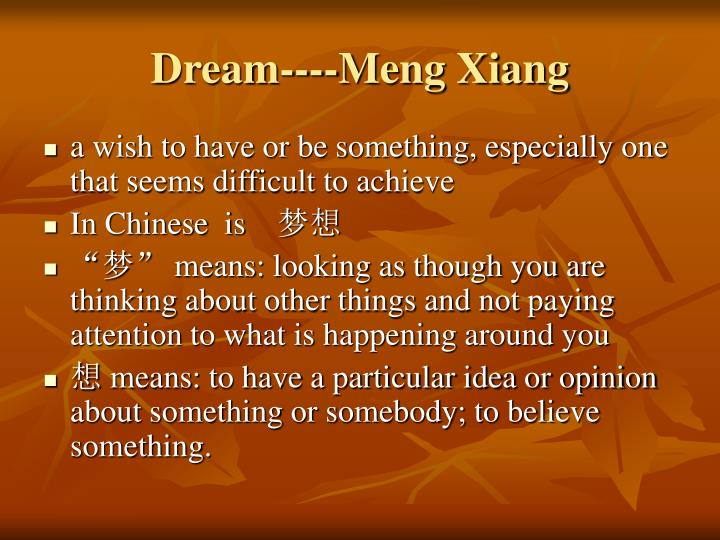 Dream----Meng Xiang