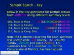 sample search key