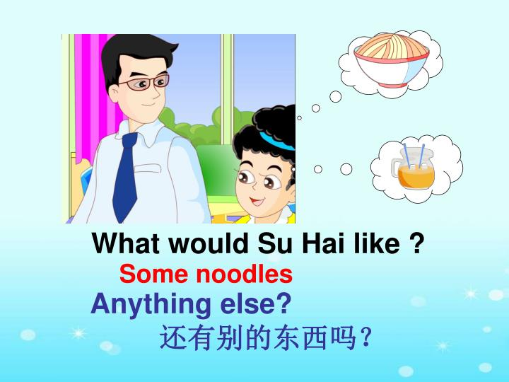 What would Su Hai like ?