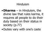 hinduism3
