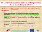 2 2 la normativa europea sobre el embalaje envase de los productos alimenticios