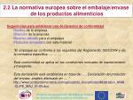 2 2 la normativa europea sobre el embalaje envase de los productos alimenticios1