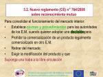 3 2 nuevo reglamento ce n 764 2008 sobre reconocimiento mutuo