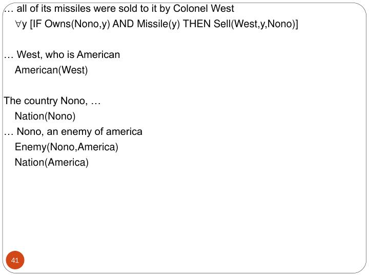 … all of its missiles were sold to it by Colonel West