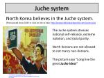 juche system