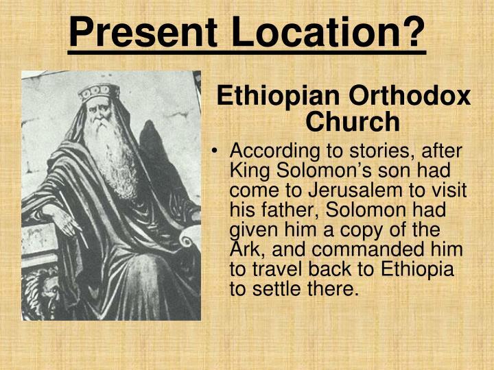 Present Location?