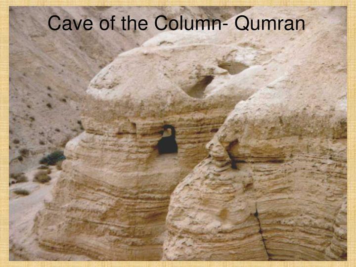 Cave of the Column- Qumran