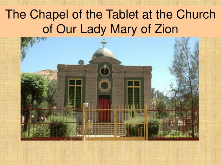 The Chapel of the Tablet at the Church of Our Lady Mary of Zion