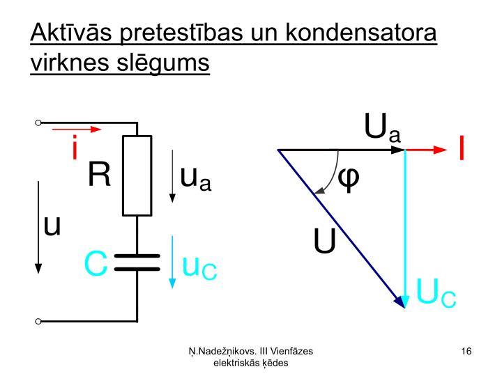 Aktīvās pretestības un kondensatora virknes slēgums