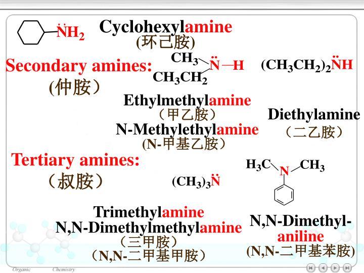 Cyclohexyl