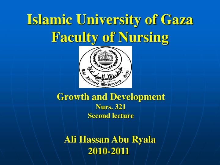 Islamic University of Gaza