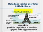 metodin s veiklos prioritetai 2010 1011m m