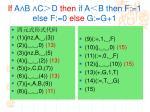 if a b c d then if a b then f 1 else f 0 else g g 11