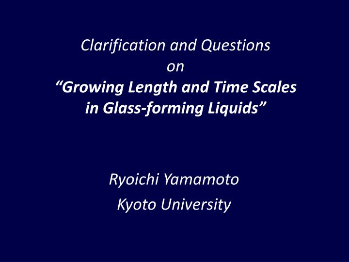 Clarification and questions on growing length and time scales in glass forming liquids
