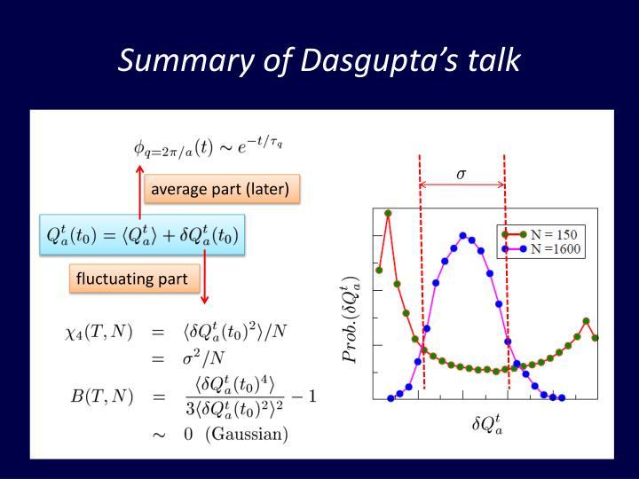 Summary of dasgupta s talk1
