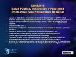 cd48 r15 salud p blica innovaci n y propiedad intelectual una perspectiva regional