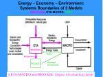 energy economy environment systems boundaries of 3 models message eta macro dice