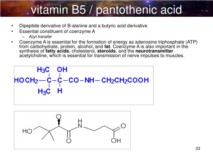 vitamin B5 / pantothenic acid