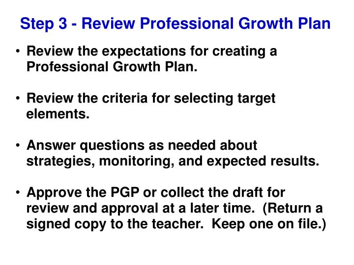 Step 3 - Review Professional Growth Plan