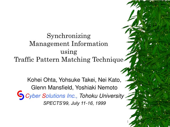 synchronizing management information using traffic pattern matching technique n.