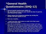 general health questionnaire ghq 12