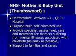 nhs mother baby unit thumbswood 1