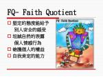 fq faith quotient
