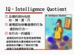 iq intelligence quotient
