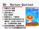 nq nurture quotient