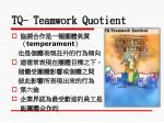 tq teamwork quotient