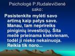 psicholog p rudalevi ien sako