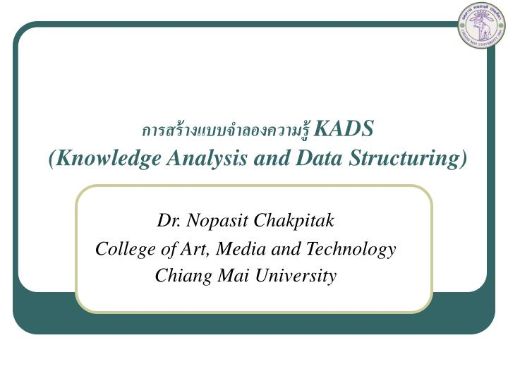 Kads knowledge analysis and data structuring