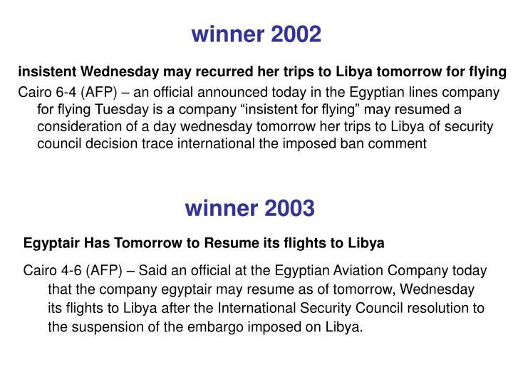 winner 2002