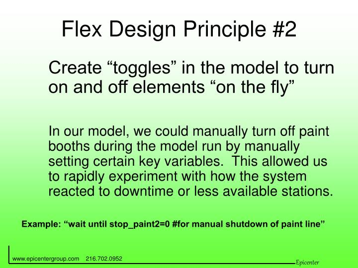 Flex Design Principle #2