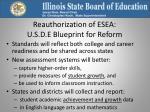reauthorization of esea u s d e blueprint for reform