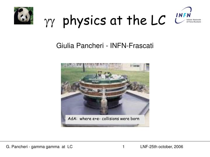 Gg physics at the lc