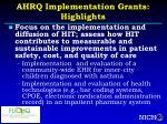 ahrq implementation grants highlights