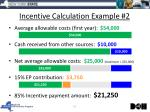 incentive calculation example 2