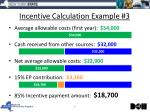 incentive calculation example 3