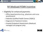 ny medicaid pcmh incentive